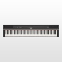 YAMAHA P125 Digital Piano - Black